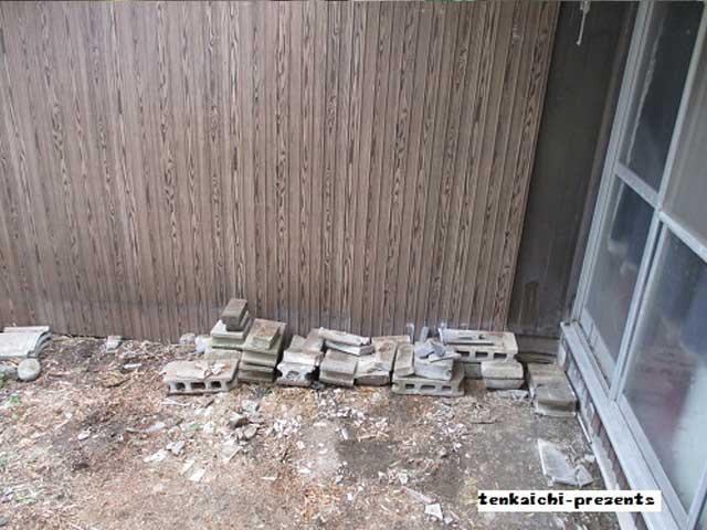 八幡東区でウッドデッキの解体と片づけ|アフター