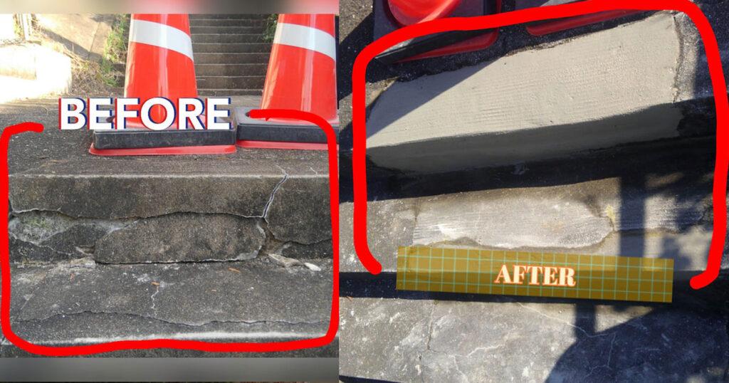 コンクリートの補修工事のビフォーアフター