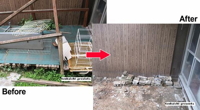 八幡東区でウッドデッキの解体と片づけ|ビフォーアフター