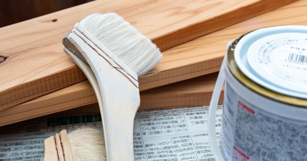 日曜大工・土木・建築工事の費用節約