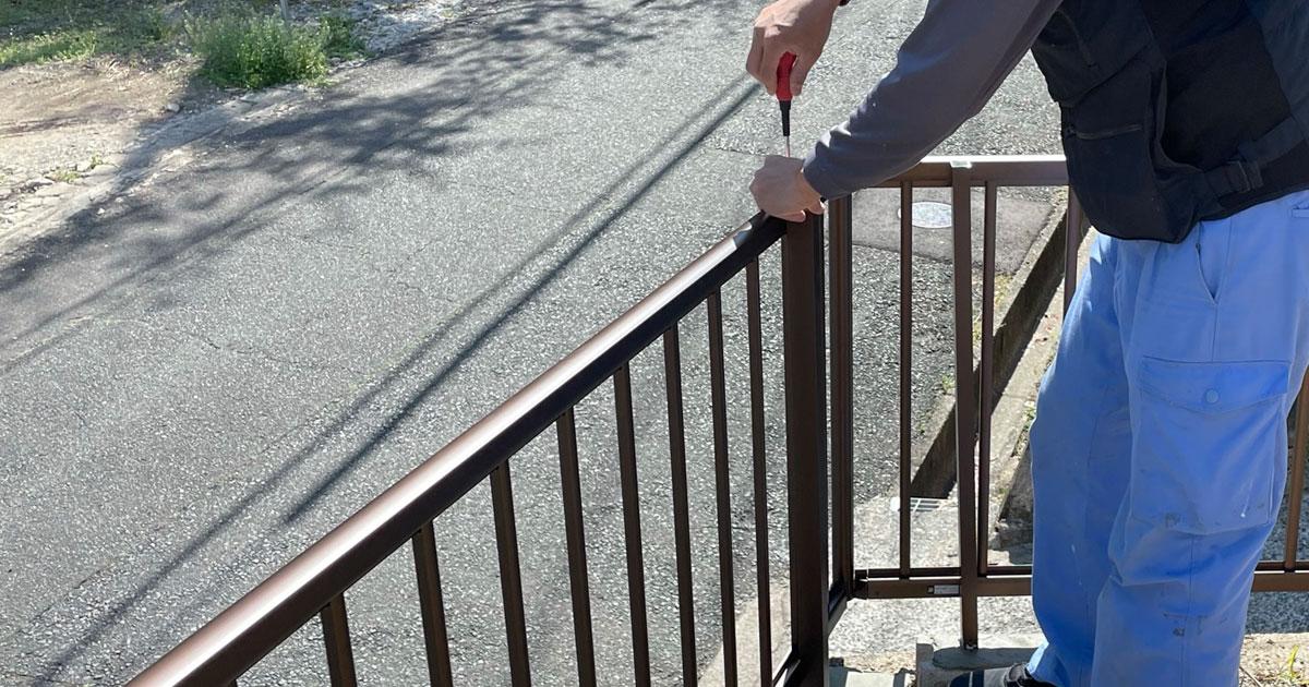 安い!フェンス(柵・塀・囲い)設置代行